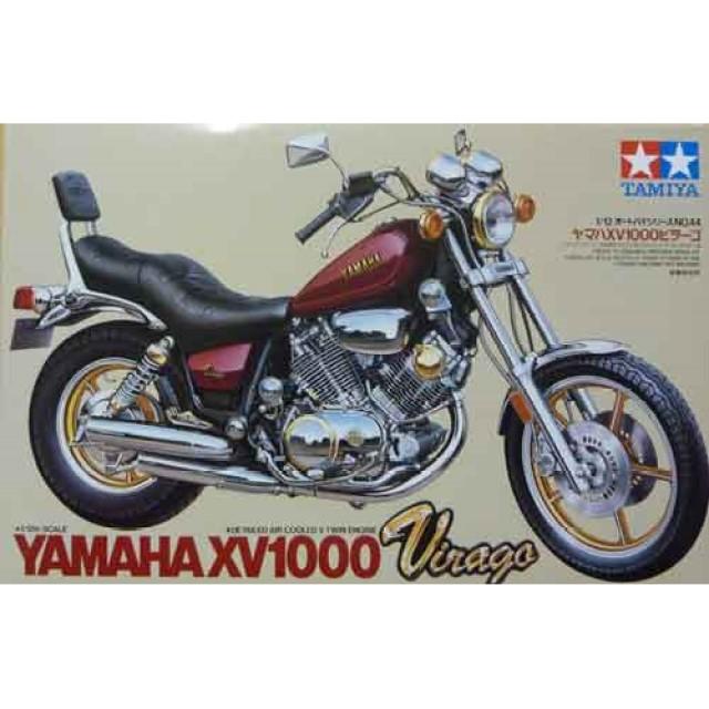 Yamaha XV-1000 Virago