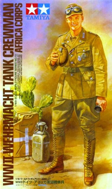 Wehrmacht Tank Crew Africa