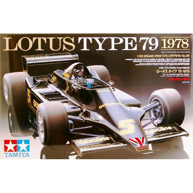 Lotus Type 79 1978