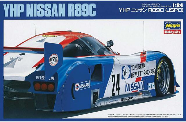 YHP Nissan R89C
