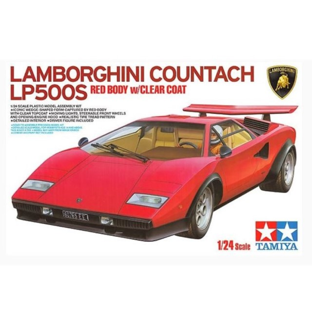 Lamborghini Countach LP500S (Red Body)