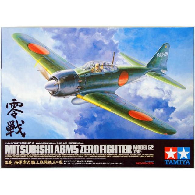 Mitsubishi A6M5 Zero Model 52 (Zeke)