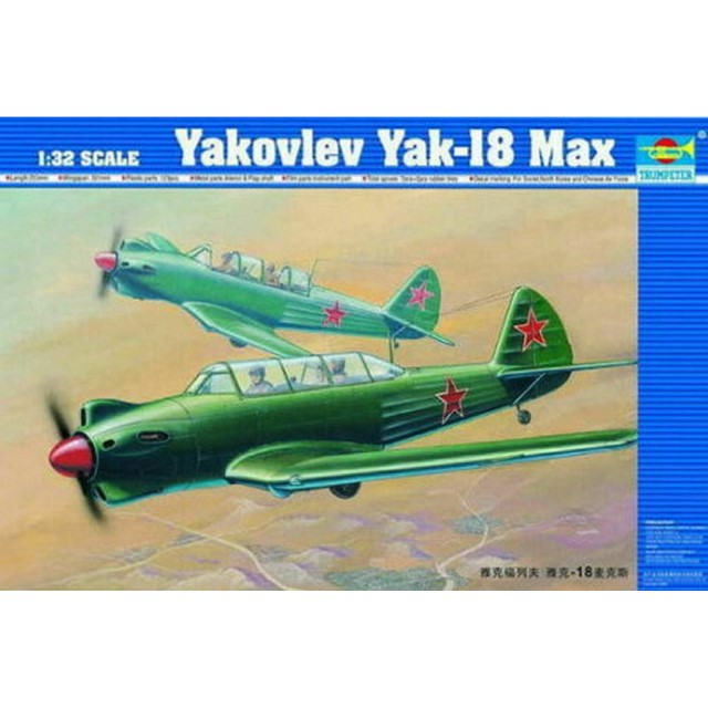 "Yakovlev Yak-18 ""Max"""