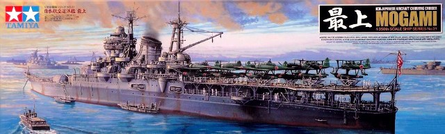 Mogami Aircraft Carrier Cruiser