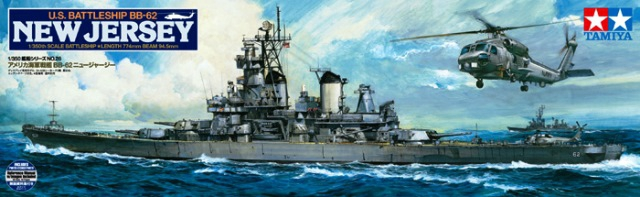 U.S. New Jersey BB-62 Battleship