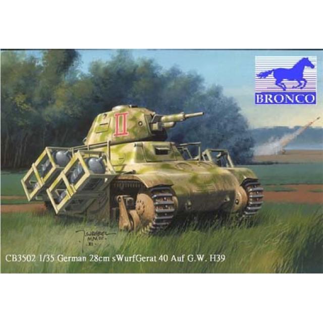 German 28cm Swurfgerat 40 Auf GW H39 Rocket Launcher Tank