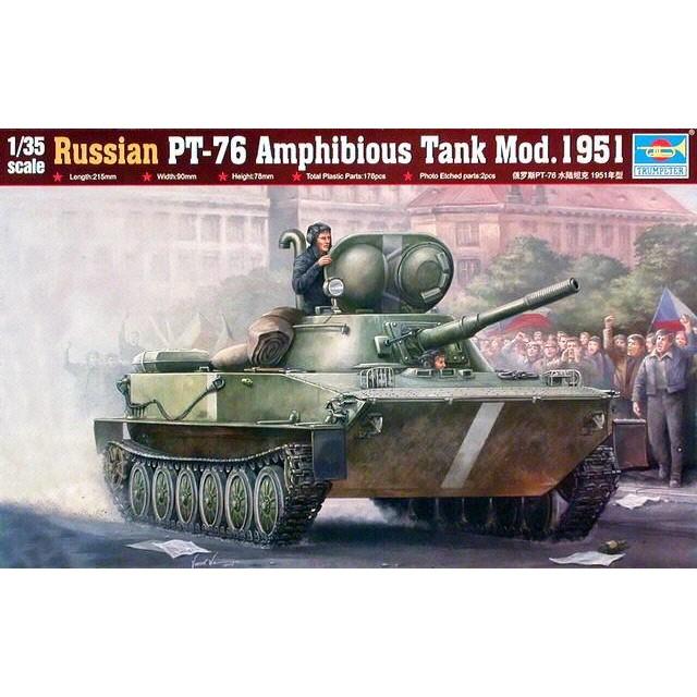 Russian PT-76 Amphibious Tank Mod. 1951