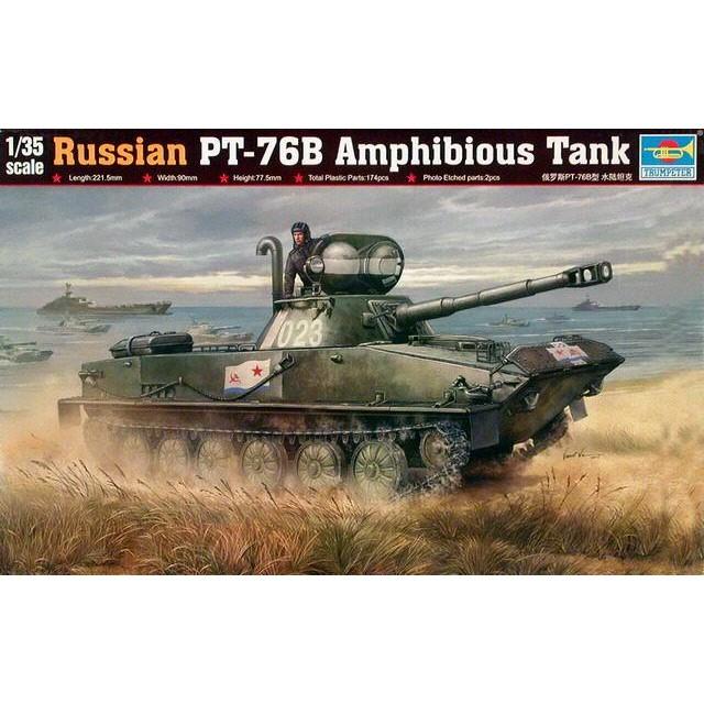 Russian PT-76B Amphibious Tank