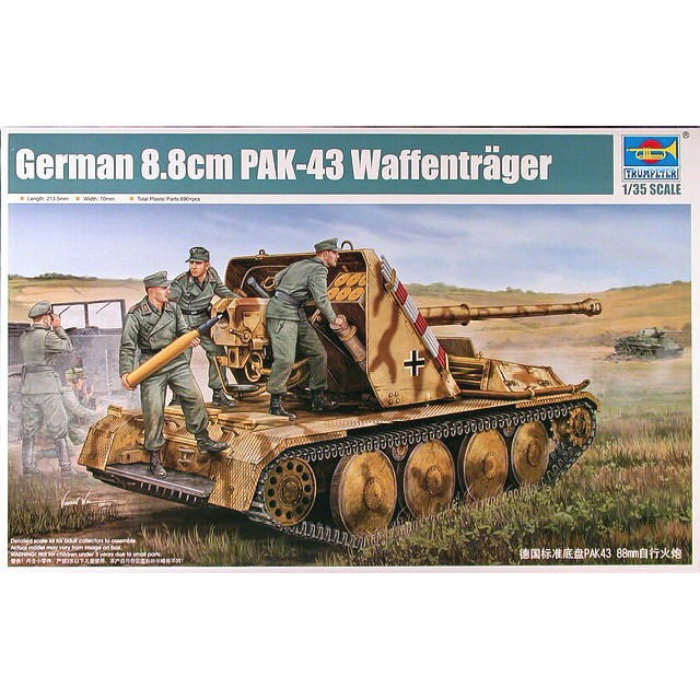 German 88mm Pak-43 Waffentrager