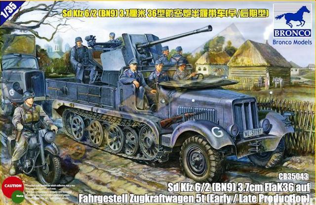 German Sd.Kfz.6/2 with 3.7cm Flak 36