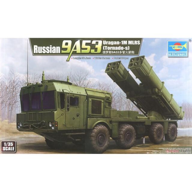 """Russian 9A53 Uragan-34/12ft MLRS """"Tornado-S"""""""