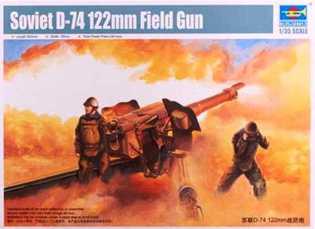 Soviet D-74 122mm Field Gun