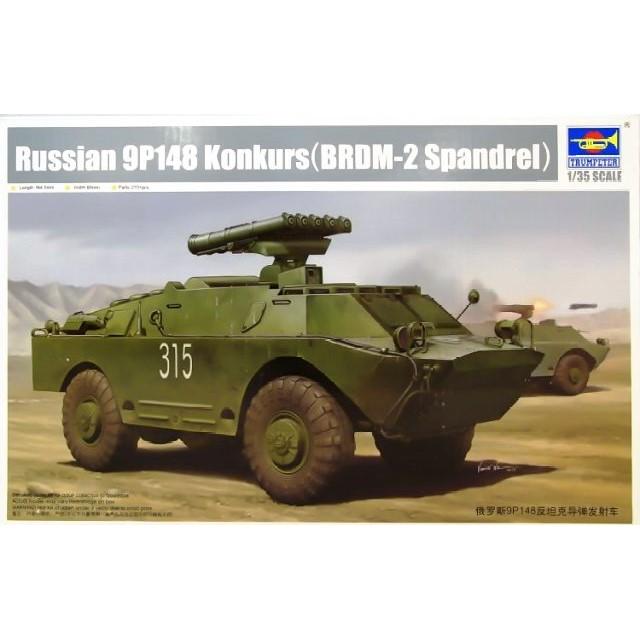"Russian 9P148 ATGM Konkur"" (BRDM-2 Spandrel)"