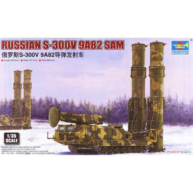 "Russian S-300V SAM System 9A82 Telar 9M82 ""Giant"""
