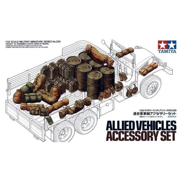 Allied Vehicle Accessory Set