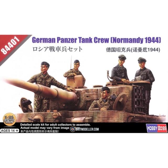 German Panzer Tank Crew Normandy 1944