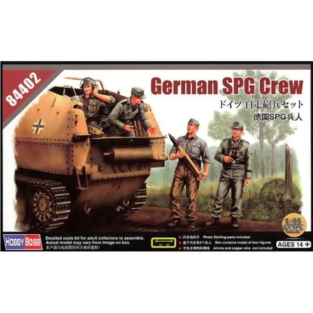 German Self-Propelled Gun Crew Set Vol. 1 (4 Figures)