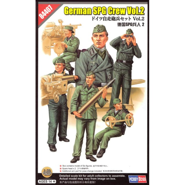 German Self-Propelled Gun Crew Set Vol. 2 (6 Figures)