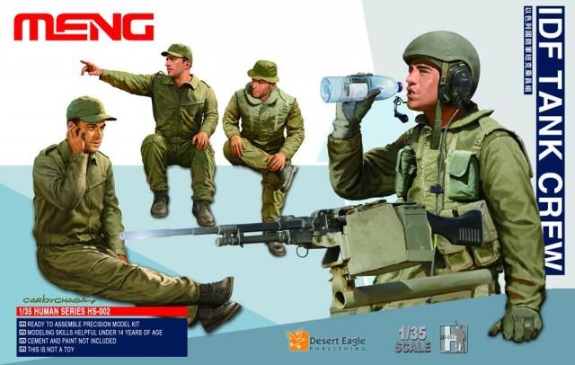 Israeli Defense Force Modern Tank Crew (4 Figures)