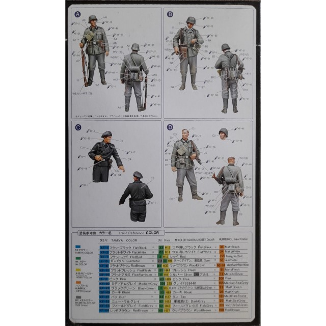 German Infantry Set Vol. 1 Early (4 Figures)