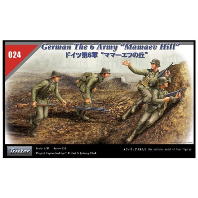 "German The 6 Army "" Mamaev Hill "" (4 Figures)"
