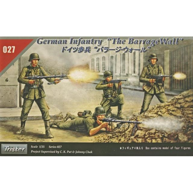 "German Infantry "" The Barrage Wall "" (4 Figures)"