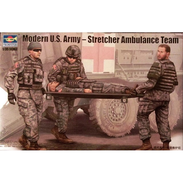 Modern U.S. Army - Stretcher Ambulance Team
