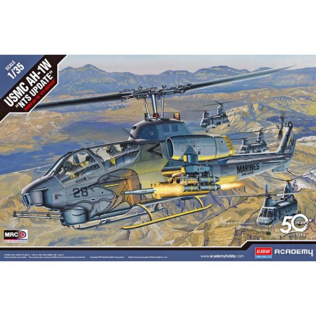 """USMC AH-1W """"NTS Update"""""""
