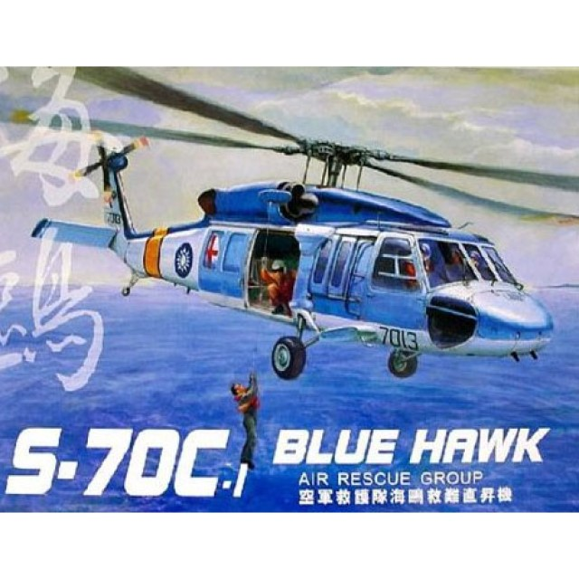 S-70C Blue Hawk Air Rescue Group (w/Resin)