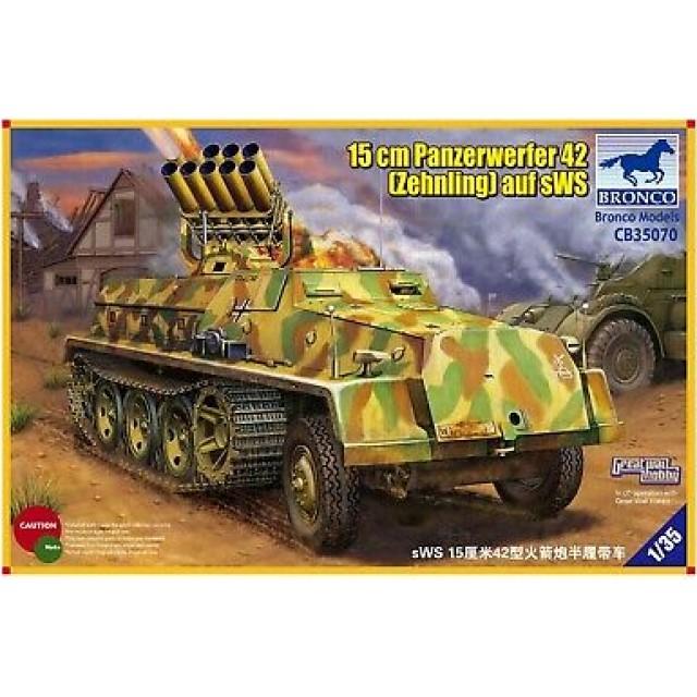 """German 15cm Panzerwerfer 42 """"Zehnling"""" auf SWS Half-Track"""