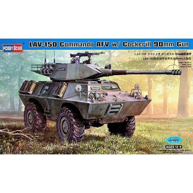LAV-150 Commando AFV w/Cockerill 90mm Gun