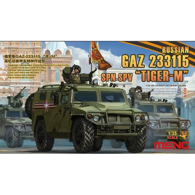 "Russian All-Terrain ""4X4"" GAZ 233115 ""Tiger-M"" SpN SPV"