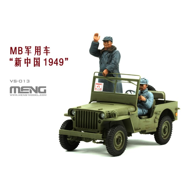 MB Military Vehicle w/Chairman Mao & Driver Resin Figure 1949