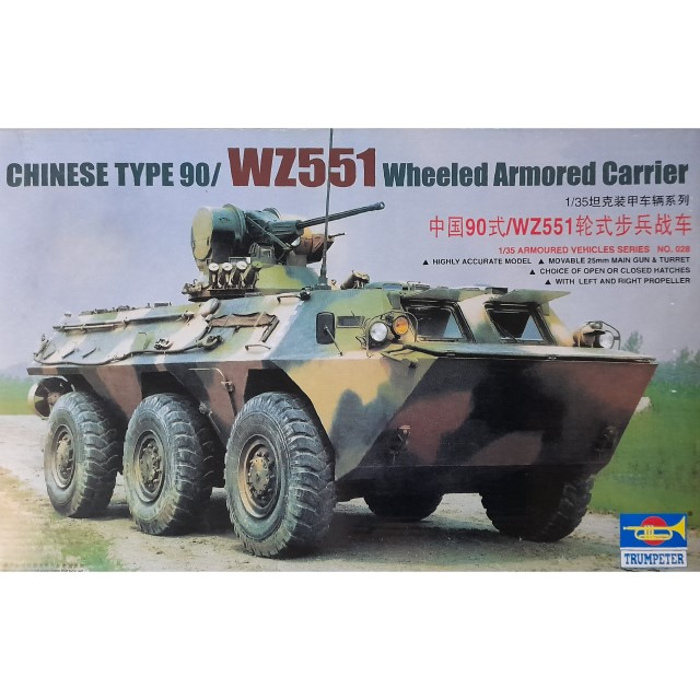 Chinese Type 90/WZ551 Wheeled Armoured Carrier