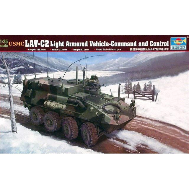 USMC LAV-C2 Light Armored Vehicle Command & Control