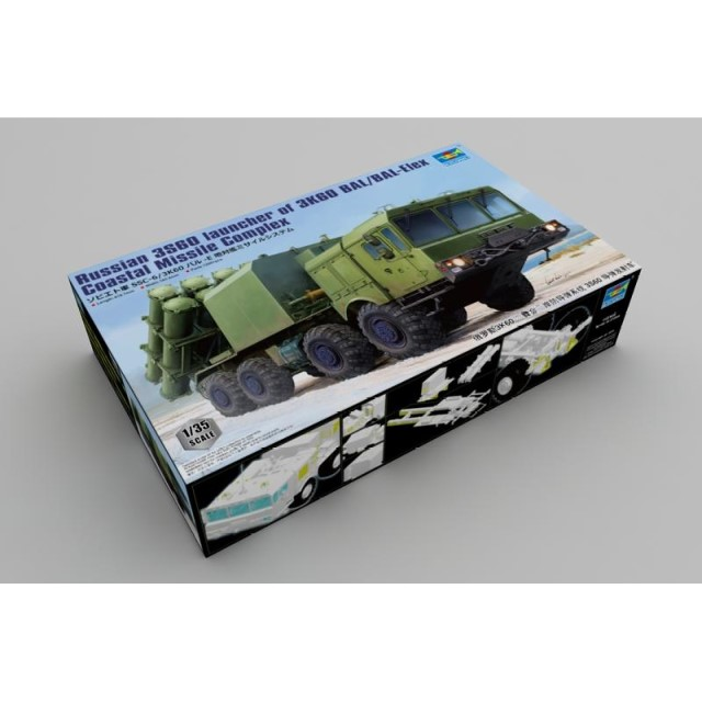 Russian 3S60 Launcher Of 3K60 BAL/BAL-Elex Coastal Missile Complex