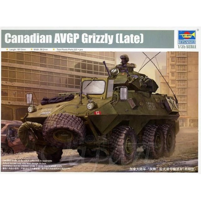 Canadian AVGP Grizzly (Late)