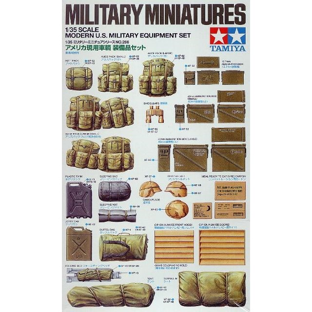 U.S. Modern Military Equipment Set