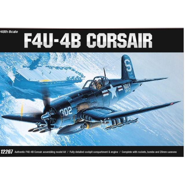 F4U-4B Corsair