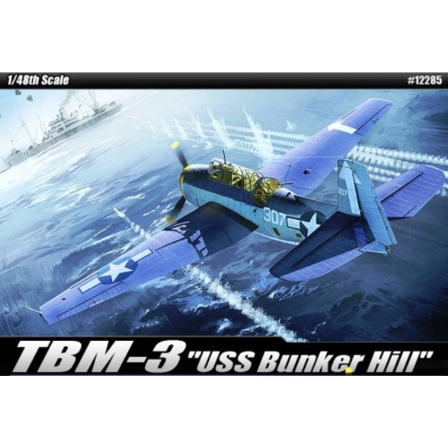 """TBM-3 """"USS Bunker Hill"""""""