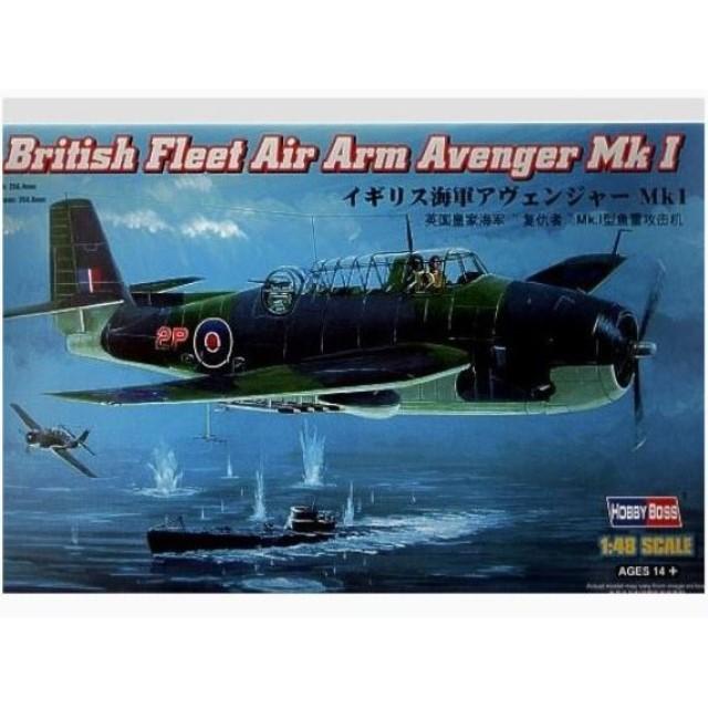 British Fleet Air Arm Avenger Mk.I