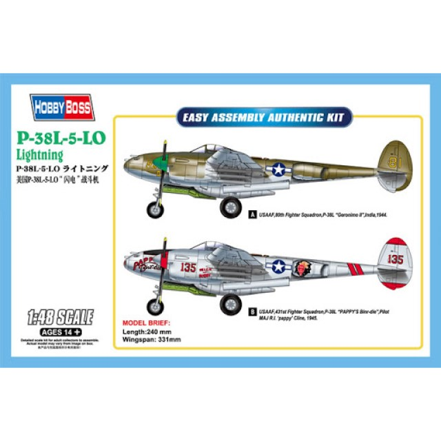 "Lockheed P-38L-5-LO ""Lightning"""