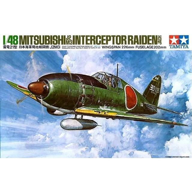 Mitsubishi J2M3 Interceptor Raiden (Jack)