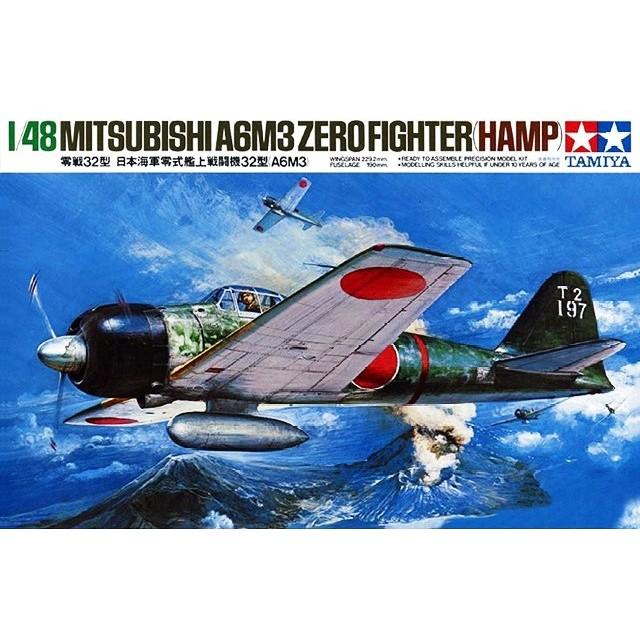 Mitsubishi A6M3 Type 32 Zero Figther (Hamp)