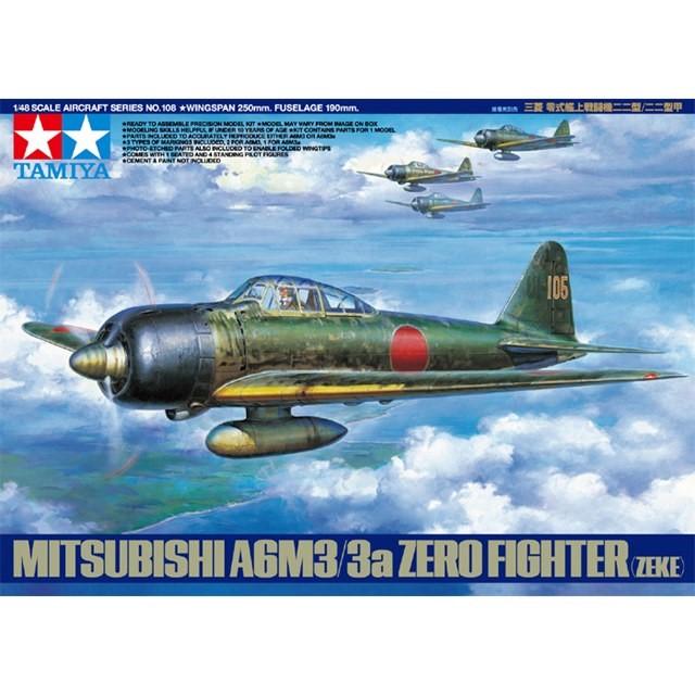 Mitsubishi A6M3/3a Zero (Zeke)