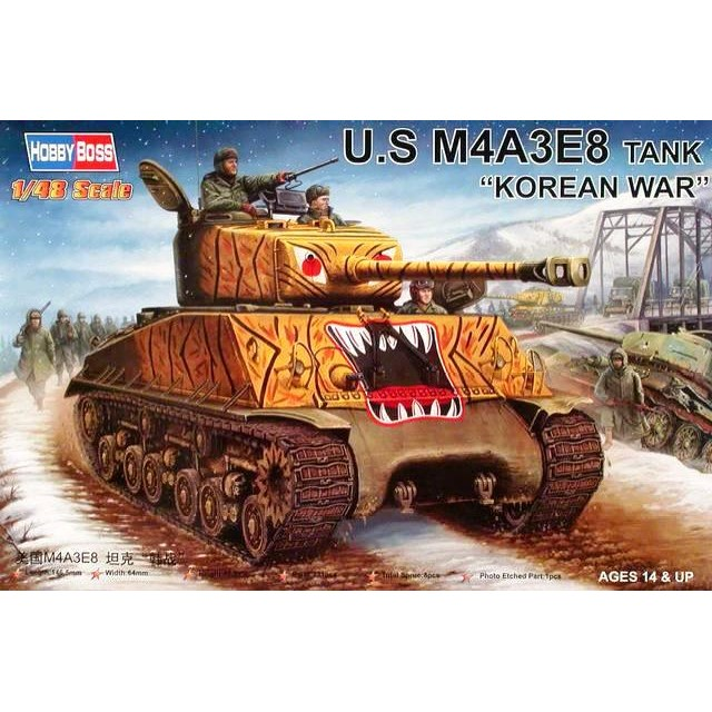 "U.S. M4A3E8 Tank ""Korean War"""