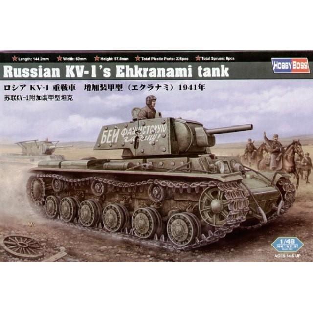 Russian KV-1's Ehkranami Tank