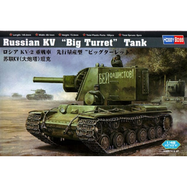 "Russian KV  ""Big Turret "" Tank"