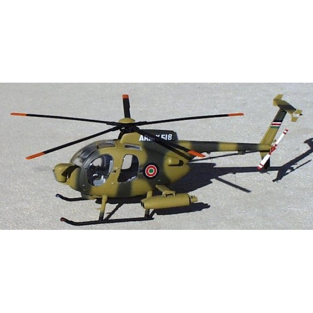 500D Tow Helicopter