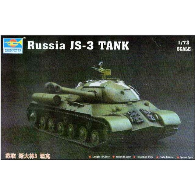 Russian JS3 Stalin Heavy Tank